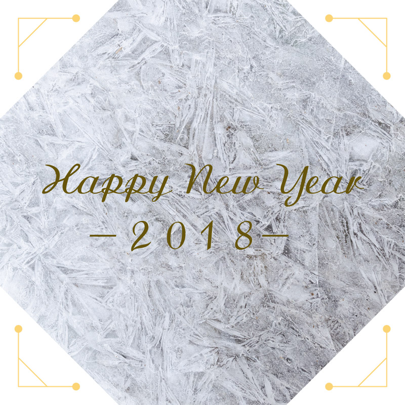 🎉新年快樂, 邁向2018 🎊